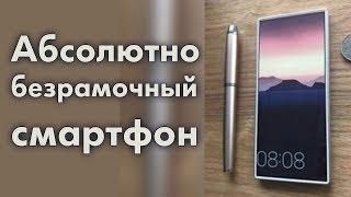 Maze Alpha X: появилось видео китайского смартфона с экраном 18:9