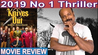 Knives Out 2019 Movie Review In Tamil By Jackie Sekar |  Daniel Craig | Rian Johnson | Chris Evans