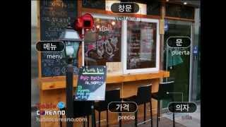 Palabras coreanas con fotos #2 (menú, ventana, puerta, silla, precio)
