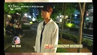 BTS) Angel's Last Mission - Shin Hye Sun , Kim Myung Soo