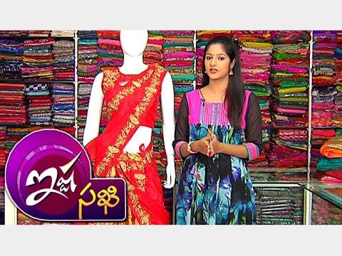 Special Designer High Gear Anarkali Dresses & Long Skirts || Ista Sakhi || Vanitha TV