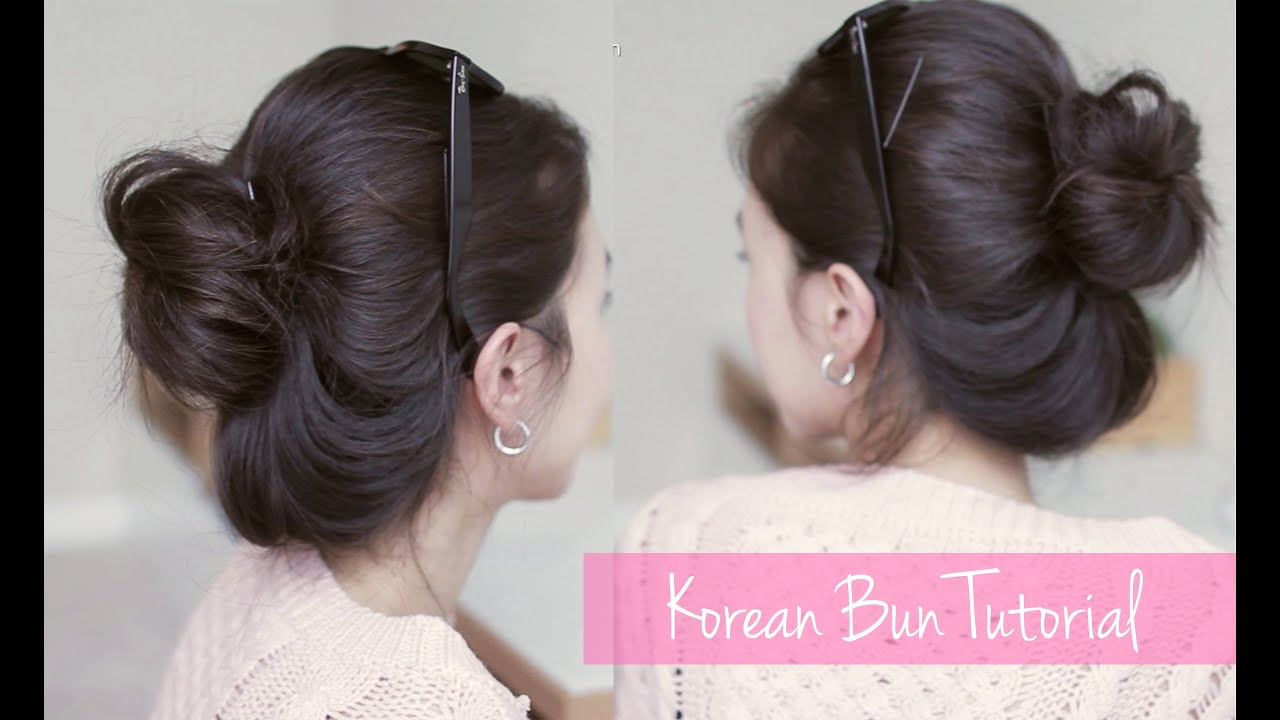 Korean Natural Bun Tutorial 당고머리 예쁘게 묶는법 Youtube
