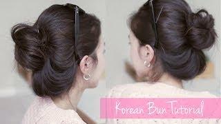 Korean Natural Bun Tutorial 당고머리 예쁘게 묶는법