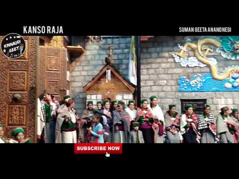 kanso raja new Kinnauri song | SUMAN GEETA | Anand Negi