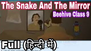 The Snake And The Mirror FULL(हिन्दी में)  Class 9 Beehive