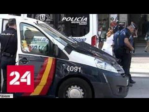 Полиция вышла на след сообщников барселонского террориста