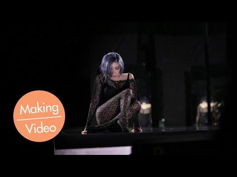 [Making] 가인 Gain - Paradise Lost