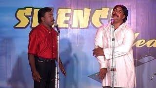 ഇതെന്താ ചാന്ത്പൊട്ട് സുരേഷ് ഗോപിയോ..? | Malayalam Stage Comedy