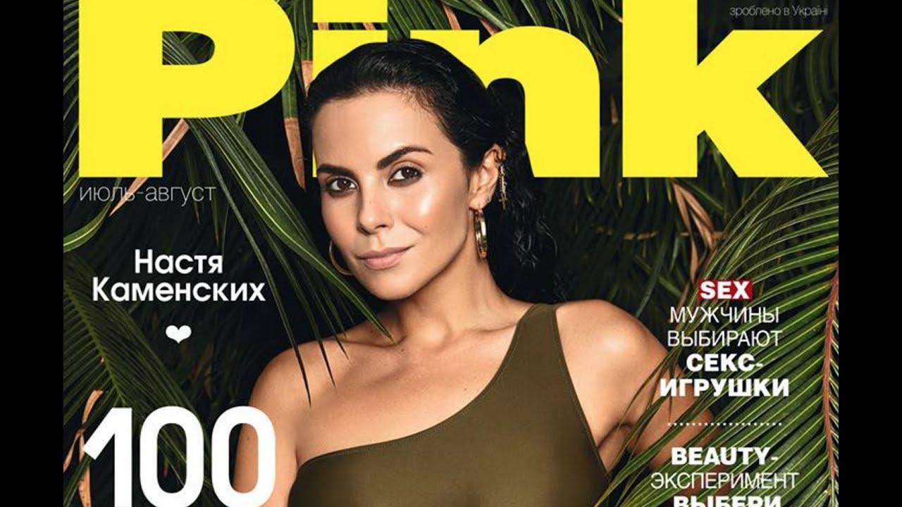 Свинка Пеппа все серии подряд мультик на русском языке ДЛЯ ДЕТЕЙ .