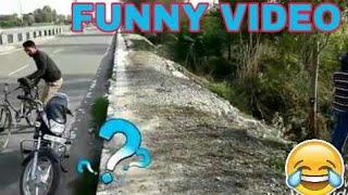 भयंकर Video हंस-हंस के लोटपोट हो जाओगे || funny new comedy video