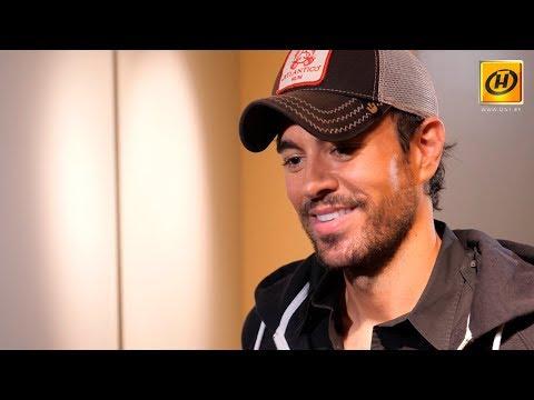 Энрике Иглесиас: Музыка позволяет мне оставаться молодым