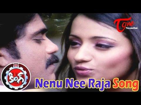 King  Telugu Songs  Nenu Ni Raja Raja