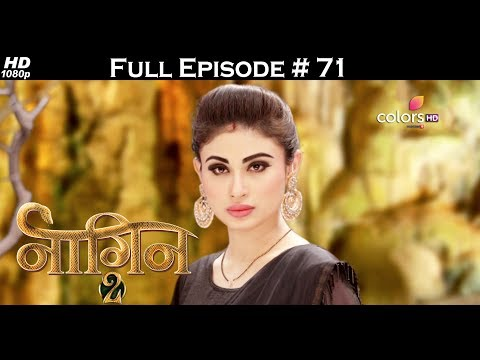 Naagin 2 - 11th June 2017 - नागिन 2 - Full Episode HD thumbnail