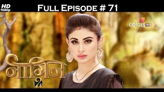 Download Video Naagin 2 - 11th June 2017 - नागिन 2 - Full Episode HD MP3 3GP MP4