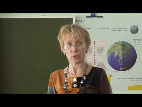 Как сделать гдз по географии 5 класс
