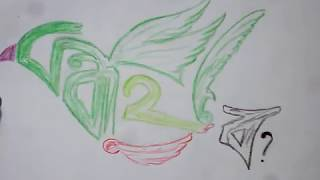 Draw bangla word & brid step by step