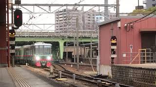 [2018年度新型車両‼️]名鉄3300系 3312f(普通知多半田行き)金山駅 入線‼️