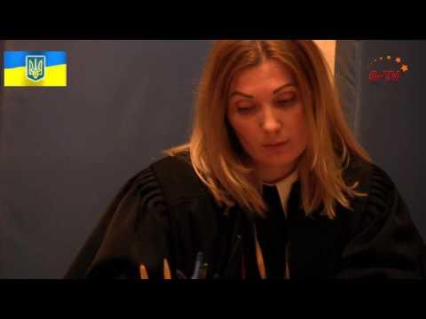 Суд #2 Внесение в ЕРДР криминала на судью Хоминич С. В. Петунин против Хоминич
