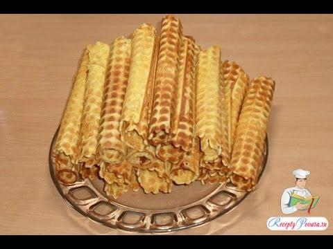 Вафельные трубочки - рецепты с фото на  (20