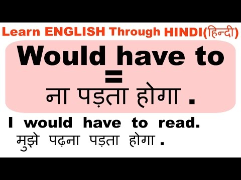Use of would have in hindi sentence