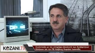 Συνέντευξη με τον υποψήφιο των ΑΝ.ΕΛ. Κ. Ιωαννίδη