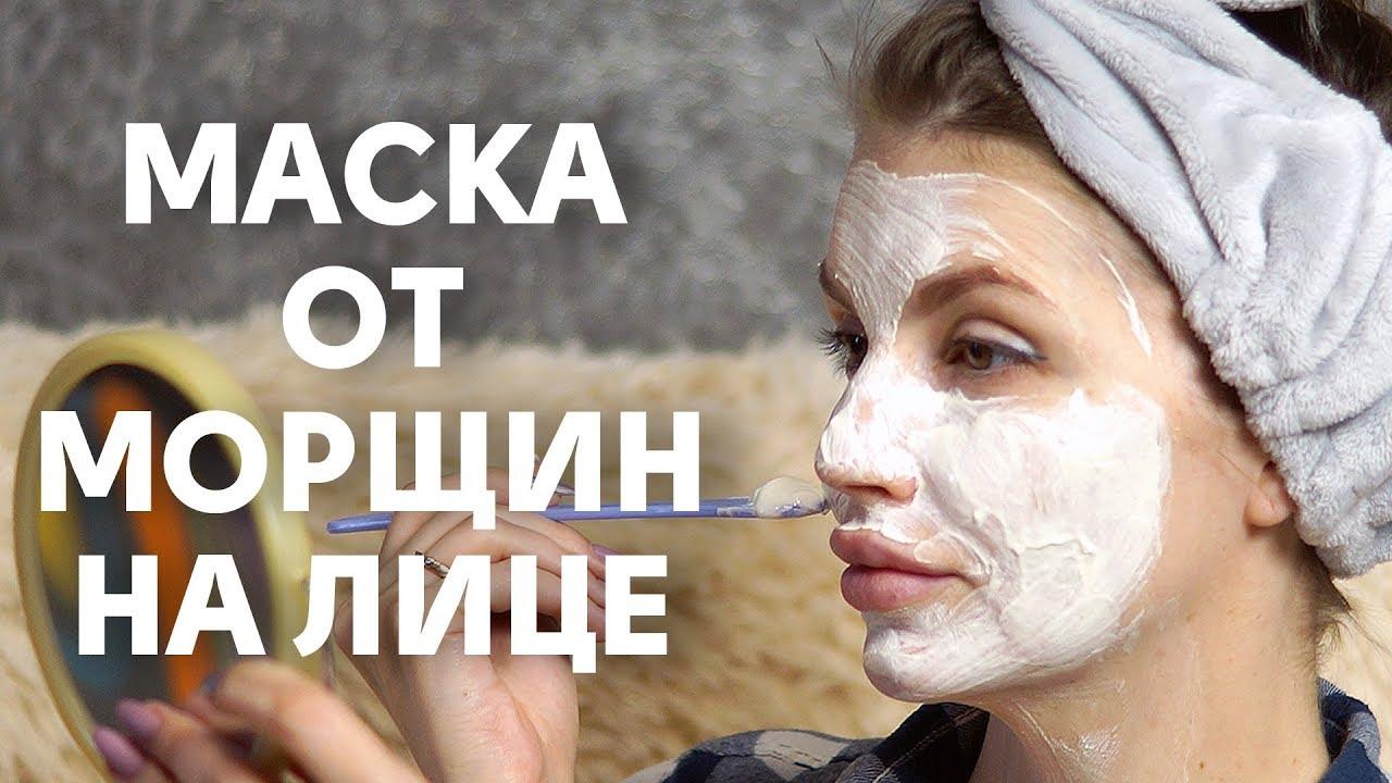Убираем морщины. Увлажняем кожу лица. Улучшаем тон кожи. Уход за лицом весной