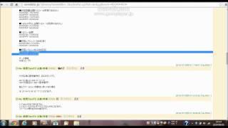 Repeat youtube video セーブエディターパッチコード追加方法