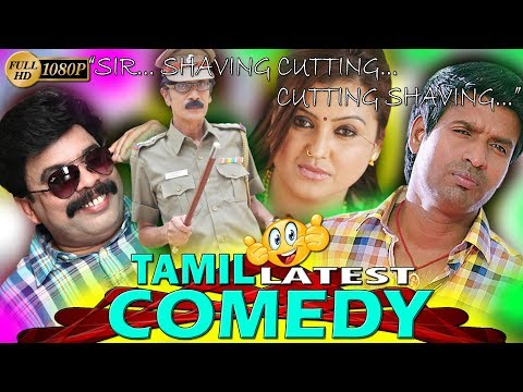 "SUPER HIT COMEDY""SIR..SHAVING CUTTING..CUTTING SHAVING..?TAMIL FUNNY SCENES 2018 HD"
