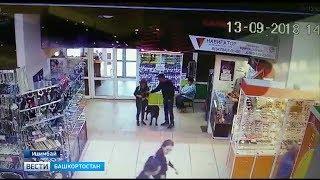 В Башкирии слепую женщину выгнали из магазина с собакой-поводырем