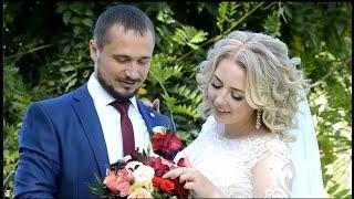 свадебный клип 2019 Максим и Людмила
