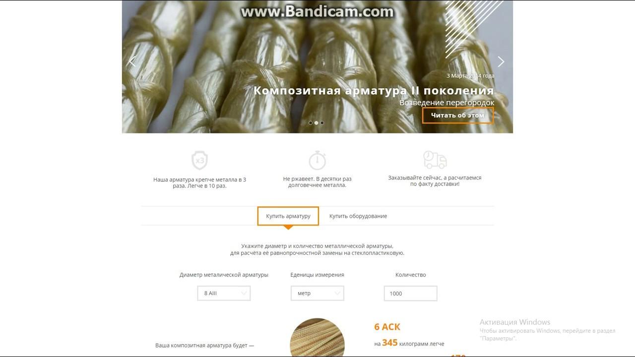 Ручной станок для гибки арматуры AFACAN Турция 12E - YouTube