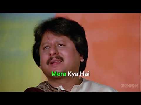 Chitthi Aayi Hai HD   Karaoke Song   Naam   Pankaj Udhas Ghazals   Sanjay Dutt   Amrita Singh