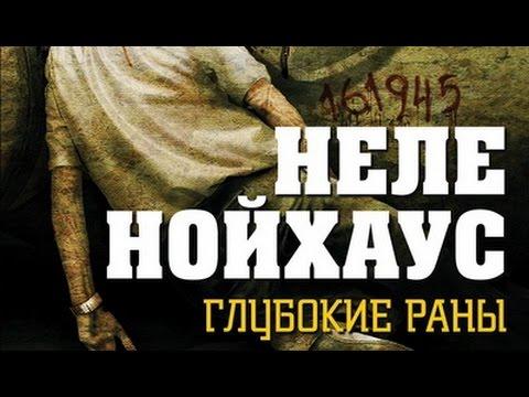 Русская литература XX века. Сезон 1 • Arzamas