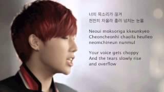 60sec Kim SungKyu 김성규 Lyrics Eng Sub Hangul Rom