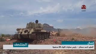 مقتل وإصابة عناصر من المليشيات في عملية للجيش بالضالع | يمن شباب