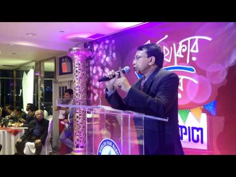 Golam Mortoza, Editor SHAPTAHIK addressing the 8th anniversary of Weekly Ajkal in New York