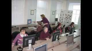 Центр дистанционного обучения