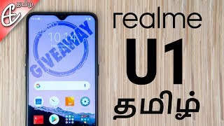 (தமிழ்) Realme U1 (25MP Selfie | Helio P70 | Dewdrop) - Unboxing, Hands On Review + GIVEAWAY!