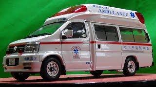 救急室も再現!トミカリミテッドヴィンテージ LV-N43-01c パラメディック (水戸市消防本部) thumbnail