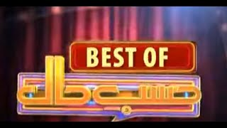 Hasb e Haal - 29 January 2016 | Best of Hasb e Haal