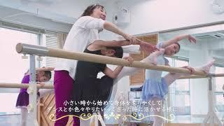 http://www.ayuballet.com/ 高田馬場駅から1分のスタジオで、オープンク...