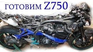 Z750 разбор, ремонт, свечи рулевое