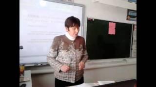 Урок. 3 класс. Хачина Ольга Анатольев