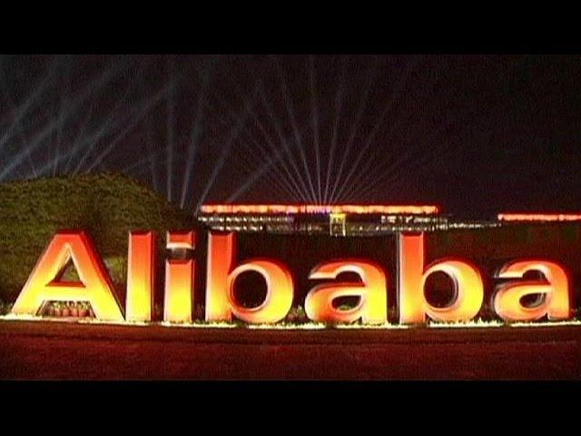 Аlibaba выйдет на биржу Нью-Йорка - economy