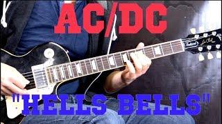 """AC/DC - """"Hells Bells"""" (Rhythm) - Rock Guitar Lesson (w/Tabs)"""