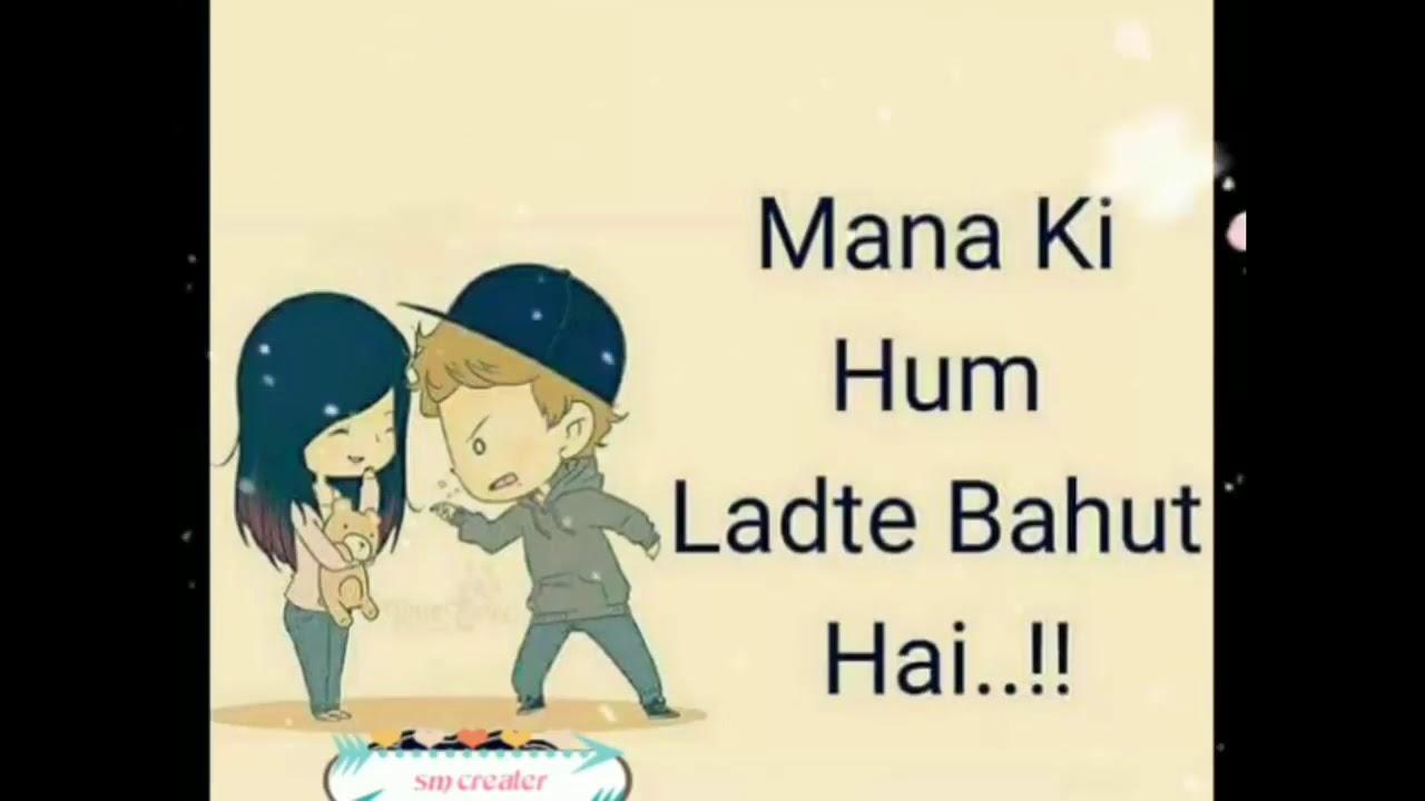 Hindi song for angry girlfriend