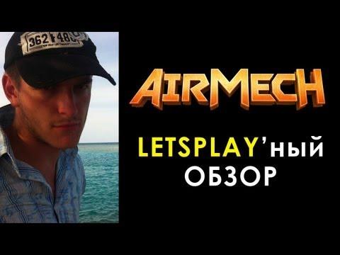 видео: airmech — letsplay'ный обзор — моба-стратегия про трансформеров