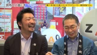 今回のゲストは、角川大映スタジオプロデューサーの髙寺成紀さん。髙寺...