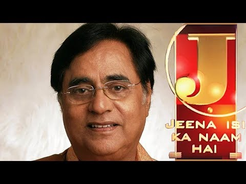 Jeena Isi Ka Naam Hai - Episode 16 - 14-02-1999