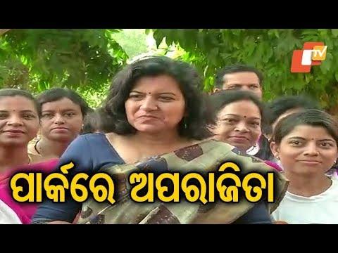 BJP's Aparajita Sarangi campaigns at a Park in Bhubaneswar